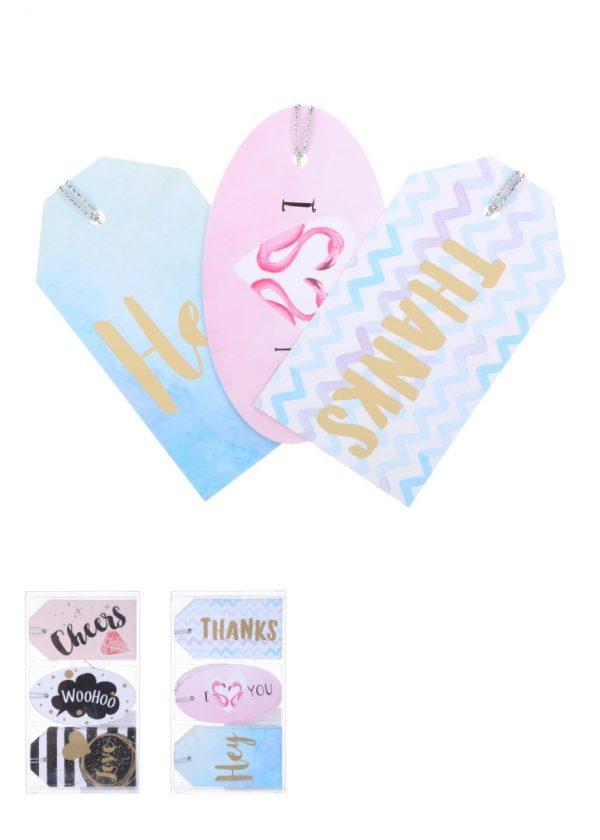 Carte de vœux pour cadeau (12 pack)