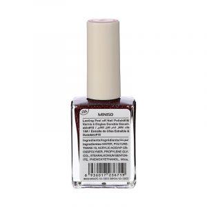 Vernis à ongles Peel Off #18